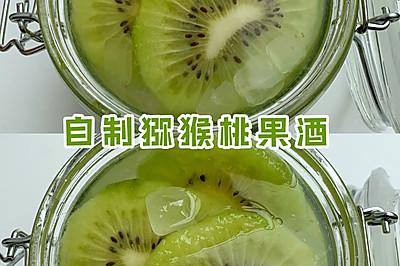猕猴桃果酒