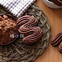 【PH维也纳可可酥饼】的做法图解10