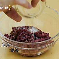 辣花甲意面 减肥常选主食的做法图解3