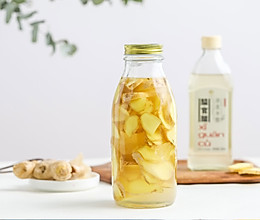 姜泡醋-姜的荣耀 的做法