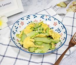 【鲜甜佛手瓜炒蛋】 #快手又营养,我家的冬日必备菜品#的做法
