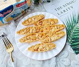 #安佳食力召集,力挺新一年#焦糖杏仁糯米船的做法