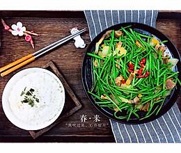 苏北农家咸肉炒泥蒿的做法