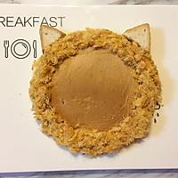 儿童早餐—狮子吐司的做法图解3