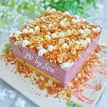桑葚蓝莓慕斯蛋糕#相约MOF#