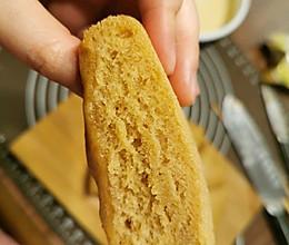 超简单且弹牙的红糖马拉糕的做法