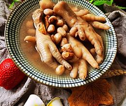 #合理膳食 营养健康进家庭#栗子花生鸡脚汤的做法
