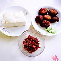 香菇烧豆腐#我要上首页挑战家常菜#的做法图解1