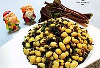 #大美人儿#香椿拌金豆的做法