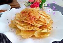 #零嘴#   酥脆土豆片(香辣味)的做法