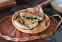超软饼皮&韭菜鸡蛋馅饼的做法