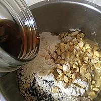 【新五仁月饼】一定好吃的纯坚果月饼的做法图解8