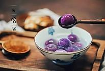 水晶紫薯汤圆|日食记的做法