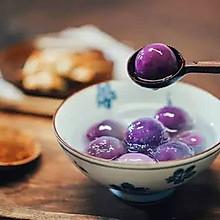 水晶紫薯汤圆 日食记