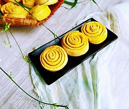 姜黄花卷的做法