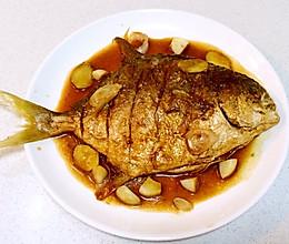 红烧金鲳鱼—私房菜的做法