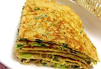 西葫芦藿香鸡蛋煎饼的做法