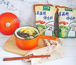 低脂奶香菌菇汤的做法