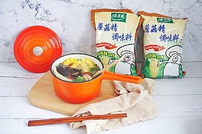 低脂奶香菌菇汤