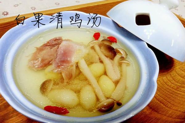白果清鸡汤的做法