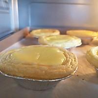 葡式蛋挞-无淡奶油、全蛋的做法图解11