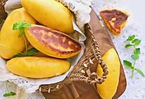 生煎南瓜棒棒馍#秋天怎么吃#的做法