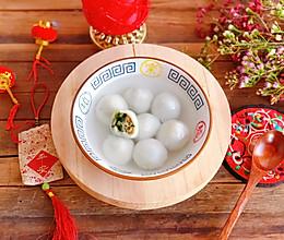 #元宵节美食大赏#鲜掉眉毛的✔️荠菜鲜肉汤圆的做法
