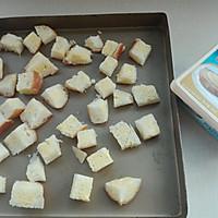 黄油面包块的做法图解2