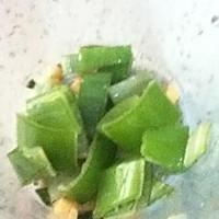 「私房」菠萝咕咾肉(瘦肉版)的做法图解4