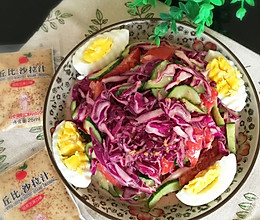 鸡蛋蔬菜沙拉#丘比沙拉汁#的做法