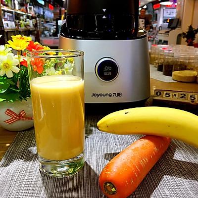 胡萝卜香蕉奶昔-【九阳食尚学院】