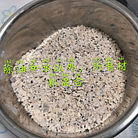 燕麦酥的做法图解3