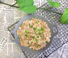 #精品菜谱挑战赛#头菜剁猪肉的做法