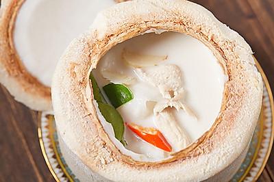 【泰式椰汁鸡汤】成人的世界需要这碗热鸡汤,10分钟搞定!