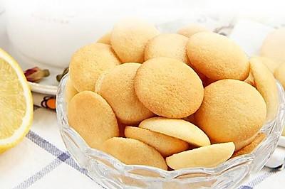 鸡蛋小饼干~简单材料少