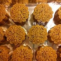 【叉烧云腿五仁月饼】&【五仁广式月饼】的做法图解18
