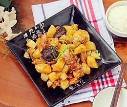 香菇土豆炖鸡块的做法