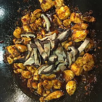香菇鸡丁面#太太乐鲜鸡汁中式#的做法图解8