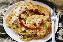 #餐桌上的春日限定#田园蔬菜饼的做法