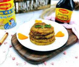 红烧素鸡#每食每刻,乐享美极#的做法