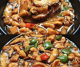 【必学菜谱】香菇滑鸡,米饭或面条的灵魂搭配的做法