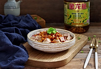 蒜蓉剁椒蒸芋头#金龙鱼营养强化维生素A 新派菜油#的做法