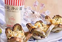 丘比沙拉酱·土豆泥吐司杯的做法