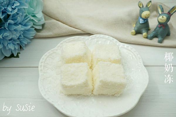 【零失败】椰奶冻