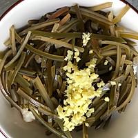 徐州油茶的做法图解6