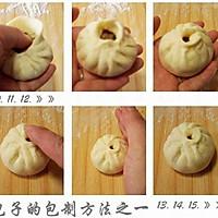 鲜肉包子的做法图解9