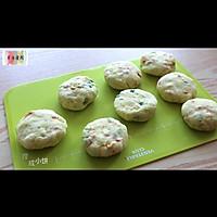 中式烧汁时蔬土豆饼,土豆的华丽变身的做法图解12