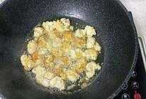 猪肉豆腐丸子的做法