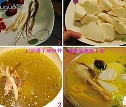 温暖汤品—山药炖鸡的做法