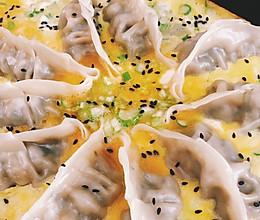 香葱煎蛋饺的做法